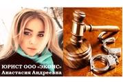 Адвокат по уголовным делам в Челябинске,  Копейске
