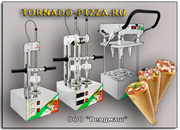 Уникальное оборудование TORNADO для производства пиццы в конусе!