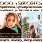 Юрист по недвижимости,  помощь,  консультация