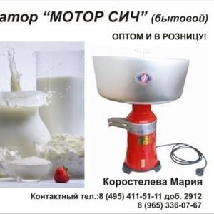 Сепаратор молочный электричекий