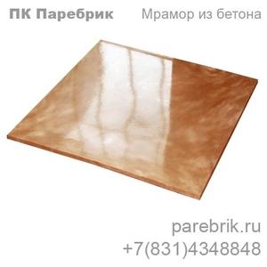 Проступь накладная 1ЛН 2ЛН СТ. От 250 руб. в Челябинске