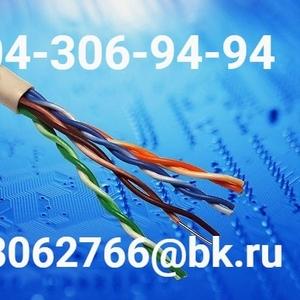 Провод АС 120/19 по 71р из наличия (Челябинск)