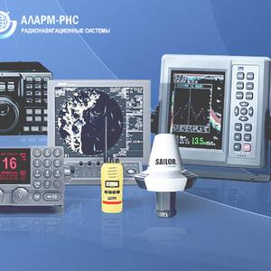 Радиостанции и навигационное оборудование для судов речного и морского флота