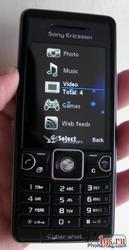 Продам мобильный телефон  Sony-Ericsson C-510